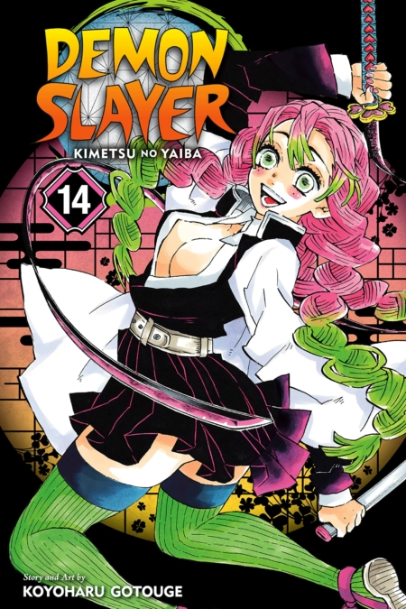 Demon Slayer Kimetsu No Yaiba 14