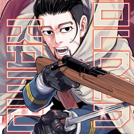Golden Kamuy 17