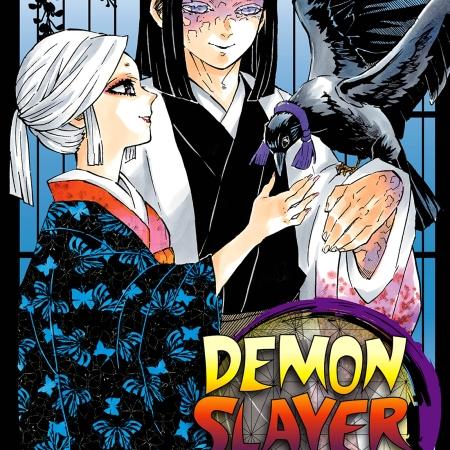Demon Slayer Kimetsu No Yaiba 16