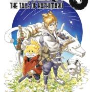 Samurai 8 vol.1: The first key