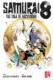 Samurai 8 vol.4: The tale of Hachimaru