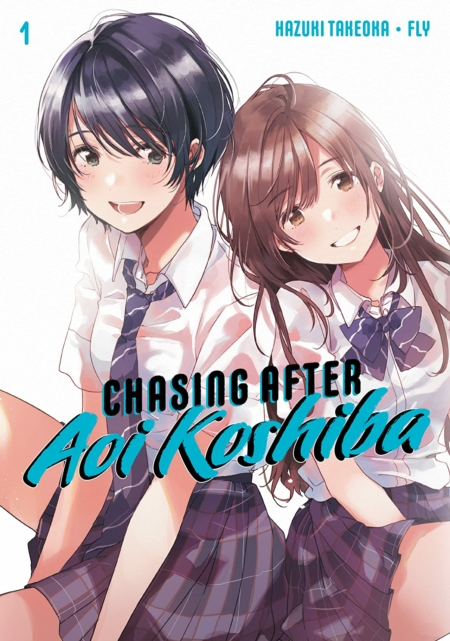Chasing after Aoi Koshiba 1