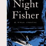 Night fisher (15 anniversary edition)